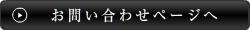 info_btn.jpg